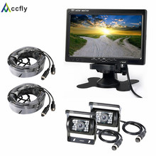 Accfly SONY CCD HD dual car reverse rear view camera for Trucks bus Caravan Van Excavator RV Trailer Camper with Monitor(China)