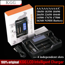 KGG LCD Display USB Rapid Intelligent Charger For AA/AAA/AAAA/C 18650 18350 26650 22650 10440 14500 NiMH Battery Smart Charger(China)