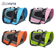 Breathable Cat Carrier Bag Dog Travel Case Portable Sling Bag for Puppy Chihuahua Teddy Yorkies Green Blue Pink Orange