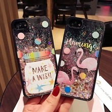 Buy Bling Colorful Stars Dynamic Liquid quicksand Phone Cases iphone 7 6 6s Plus Cover Cute Flamingo Milk Wishing bottle Case for $2.65 in AliExpress store