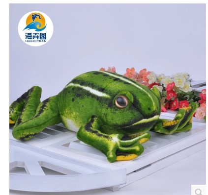 2017 new arrival large 50cm toy simulation frog plush toy soft pillow,birthday gift<br><br>Aliexpress