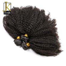 Elegant Queen Afro Kinky Curly Brazilian Hair Weave Bundles Human Hair Remy Weaving Natural Extensions Full End 8-24 Inch