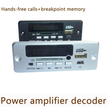 2pcs/lot Power amplifier Bluetooth MP3 Decoder Module USB lossless Hands-free calls board Support breakpoint memory for DIY MD01