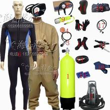 A full set of diving equipment diving oxygen cylinders combination of professional diving supplies diving suits breathing equipm(China)