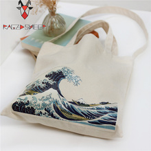 Raged Sheep Fashion Cotton Grocery Tote Shopping Bags Folding Shopping Cart Eco Grab Bag Reusable Baggu With Sea Wave Print
