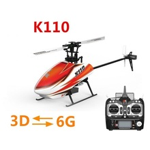 New BEST sale RC Helicopter  K110 Brushless 2.4 GHz 6CH 3D 6G System red color RC helicopter RTF with transmitter VS K100 V922