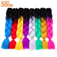 Silky Strands Ombre Kanekalon Braiding Hair For Crochet Braids Synthetic Jumbo Braids Crochet Hair Extensions Colors 24inch 100g