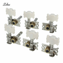 Zebra 6pcs/Set Guitar Tuning Pegs Single Machine Heads Tuners Keys String Music Rubber Single Port For Guitar Parts Accessories(China)