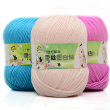 500g/Lot Children Cashmere Silk Protein Barbie Cashmere Wool Coarse Cotton Wool Yarn Hand Knitting Crochet Yarn For Knitting