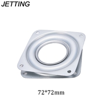 JETTING NEW Dining Table Turntable Hotel Home Improvement Furniture Wheel Parts Industrial Rotary Table Bearing Swivel Plate 1PC