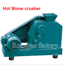 XPC-125*150 Jaw Crusher Ore crusher Laboratory crusher Glass, stone, and chemical 60-850kg/H(China)