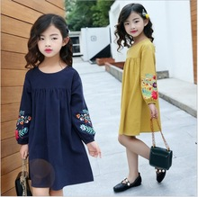 2017 160 170 teenage girls 12 years old clothes floral yellow navy blue long sleeve dress(China)