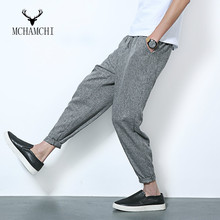 MCHAMCHI Korean Fashion Personality Cotton Casual Pants Slim Feet Pencil Pants Male Japanese Haren Pants Pantyhose Plus Size 5XL