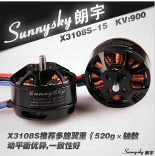 RC Hobby 720KV 900KV X3108S high efficiency multi axis disc motor 520G<br><br>Aliexpress