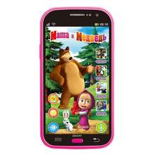 Pink Mobile Phone Toy Masha And Bear Russian Language Kids Children Electronic Music Toys Cellphone Telephone Gifts For Baby
