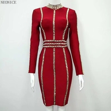 2017 bandage dress stretch tight nightclub ladies birthday party dinner fashion sexy package hip rivets red black long sleeves