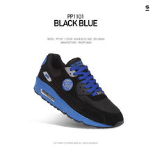 Newest Premium Paperplanes 1101 - Black Blue Air Cap Walking Training Lace Up Shoes Trainers Sneakers(China)