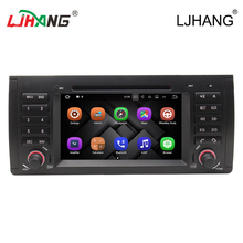 Android 7.1 Car CD DVD auto radio Player for BMW E53 E39 X5 M5 E38 Multimedia GPS/Radio/WIFI/CANBUS/Steering Wheel/FM/1GB RAM