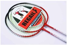 hot sale cheap badminton racket badminton racket 2 player set duable for training