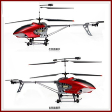 75cm long Big size rc helicopter W908-6 2.4G 3.5Channel with light and gyro remote control toys for kid best gifts vs F45 K120(China)