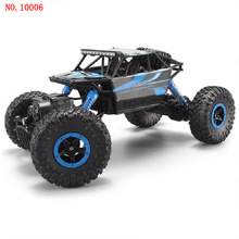 Remote off road vehicle  The four-wheel drive Climbing Bigfoot charging toy car Drift racing Children's remote control car