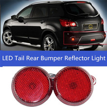 Brand New Round Car Truck LED Tail Rear Bumper Reflector Light Brake Stop Lamp for Scion xB iQ Toyota Sienna Corolla Qashqai