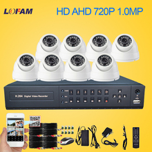 LOFAM 8CH 1080N HDMI DVR 1500TVL 720P HD Indoor Security Camera System 8 Channel CCTV DVR Kit AHD Camera Set HDD For Optional
