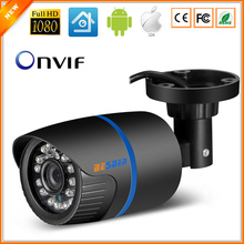 Low Illumination HI3516C + 1/3''SC2035 FULL HD 1080P IP Camera 2MP ABS Plastic Bullet Outdoor  Camera CCTV Waterproof ONVIF 2.0