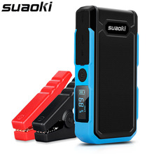 Suaoki U10 800A Peak Car Jump Starter Auto 20000mAh with Intelligent Clamps Battery Booster and Charger EU Plug Blue Color(China)