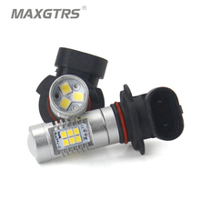 2x H8 H11 Led HB4 9006 HB3 9005 H16 Fog Lights Bulb 1200LM 6000K Warm White Car Driving Daytime Running Lamp Auto Light 12V 24V(China)
