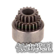 HSP 02023 Clutch Bell Double Gears for 1/10 HSP 94122/94166 Nitro Powered On-road RC Drift Car RC Car Parts