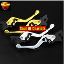 Motorcycle Accessories CNC Billet Aluminum Left & Right Brake Levers For Vespa Granturismo / GTS125 / S125 / S150 Gold/Silver