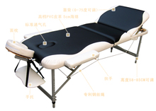 Upscale folding massages bed. Beauty bed. Physical therapy bed. Massage bed. Aluminum alloy tripods(China)