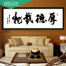 Coast 3D cross stitch study new living room greatly simple modern accurate printing cross stitch social commitment(China)