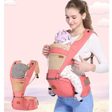 Breathable Ergonomic carrier backpack Portable infant baby carrier Kangaroo hipseat heaps with sucks pad baby sling carrier wrap(China)