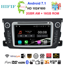 HIFIF 7 inch Quad Core 2 GB Android 7.1 Car DVD player For Benz Smart Fortwo 2012- with Radio GPS/Bluetooth/maps/wifi 1024*600(China)
