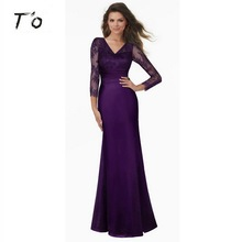 Buy T'O Womens Elegant Sexy V Neck Ruched Tunic See Lace 3/4 Sleeve Casual Lady Evening Party Prom Maxi Long Gown Dress 541 for $30.39 in AliExpress store