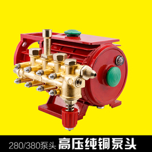 High pressure cleaner ql280 ql380 high pressure washing machine car wash water pump copper pump head car wash device household