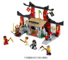 DIY Educational Toys children CHINA BRAND S669 self-locking bricks Compatible Lego Ninjago Dojo Showdown 70756 - brikcs & blocks Store store