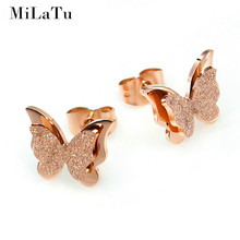 MiLaTu Stainless Steel Earrings For Women Girls Rose Gold Color Frosted Double Butterfly Earrings Studs Best Jewelry Gift E034G(China)