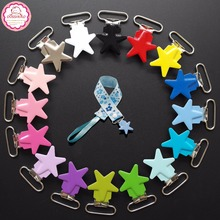 Free Shipping 50 pcs 1'' 25mm 16 Colors Assorted Enamel Star Shape Metal Baby Pacifier Clips / Suspender Clips Dummy Clips(China)