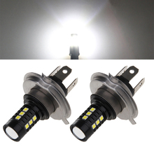 1 Pair 50W DC 12V H4 3030 15-LED 6000K White LED Fog Lights Bulb Super Bright Car Light Source