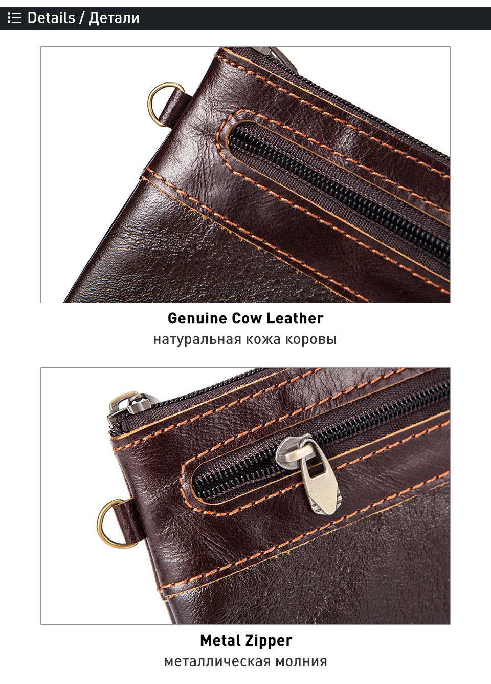 male purse