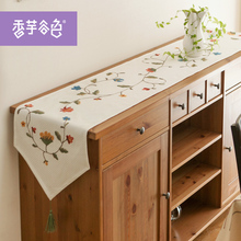 Chinese Handmade Embroidered Table Runner High Quality Table Flag white Table Runners
