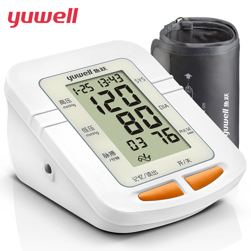 yuwell Digital LCD Sphygmomanometer Medical Equipment Heart Rate Monitor Blood Pressure Monitor Health Care Instrument 660C<br>