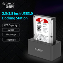 USB3.0 & eSATA to SATA External Hard Drive Docking station for 2.5'' or 3.5'' HDD SSD Support 8TB 12V2A Power Adapter (6619SUS3)(China)