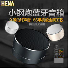 HENA aluminum alloy A10 bluetooth portable speaker with led light handfree mini bluetooth speaker with FM radio TF USB Support