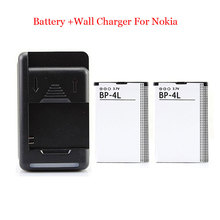 Battery For Nokia E52 E55 E63 E71 E72 E73 N810 N97 E90 E95 6790 6760 6650 BP-4L2x 1500mAh Battery +Wall Charger
