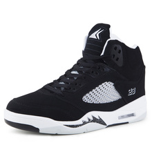 New men basketball shoes sport sneakers basket anti slip high ankle lebron Athletic air Authletic boots plus size 9 10 11(China)