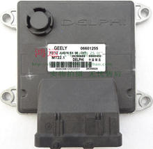 Car Emgrand 7 EC7 EC718 Emgrand7 E7 ,Emgrand7-RV EC7-RV,engine ECU,engine computer,ECU number:06601255,car original part